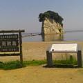 写真: 石川県珠洲市、見附島