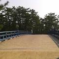 Photos: 天橋立、大天橋