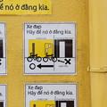Photos: 自転車の正しい停め方について