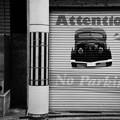 Photos: 路地の車庫前
