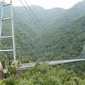 Photos: 綾の大吊り橋