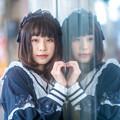 Photos: 萌えキュン!