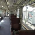 JRE-Kiha111 two-one row seat