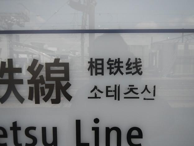 外国語が削られていたずらされている