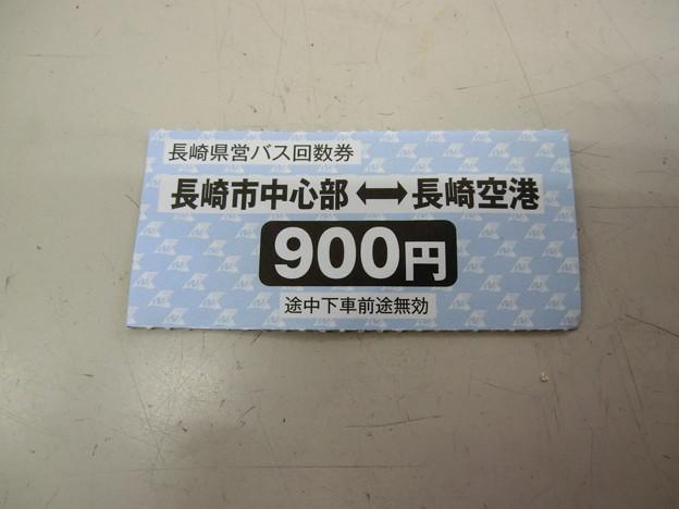 CIMG3087