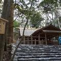 Photos: 荒祭宮(1)