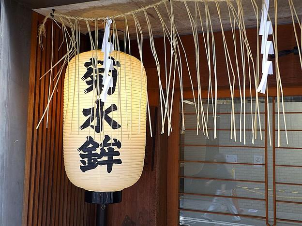 菊水鉾(3)