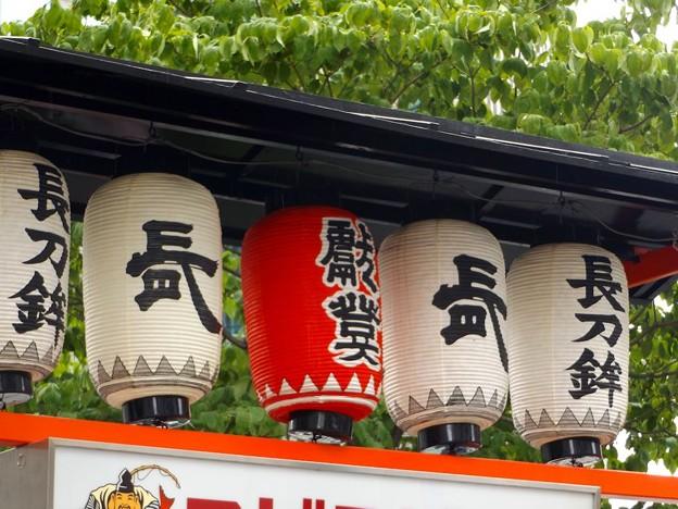 長刀鉾(5)
