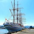 Photos: 帆船・日本丸(2)