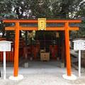 Photos: 下鴨神社・相生社