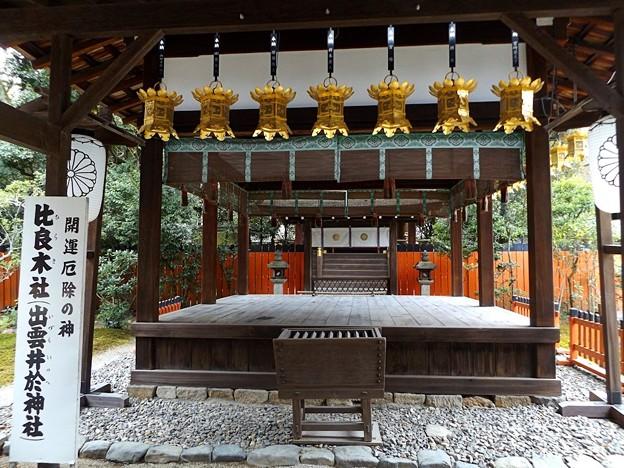 下鴨神社・比良木社