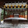 Photos: 下鴨神社・比良木社