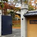 Photos: 旧三井家下鴨別邸(1)