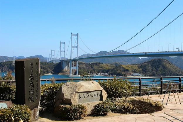 来島海峡大橋(1)