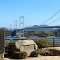 Photos: 来島海峡大橋(1)