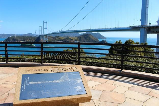 来島海峡大橋(3)