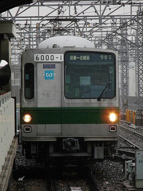 P3200224