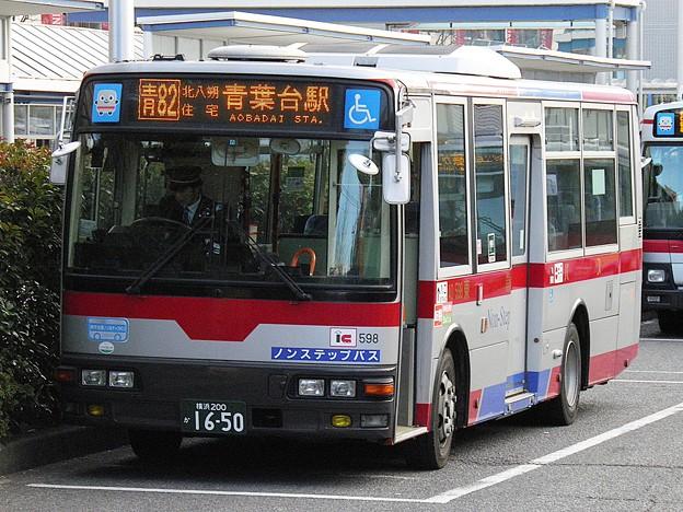 P1150013
