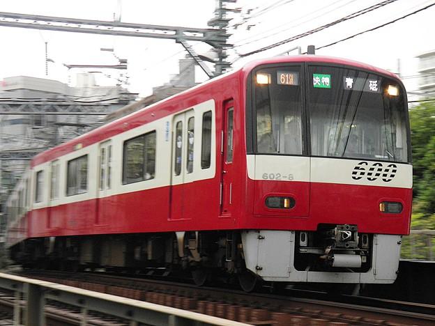 P9160020