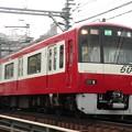 写真: P9160020