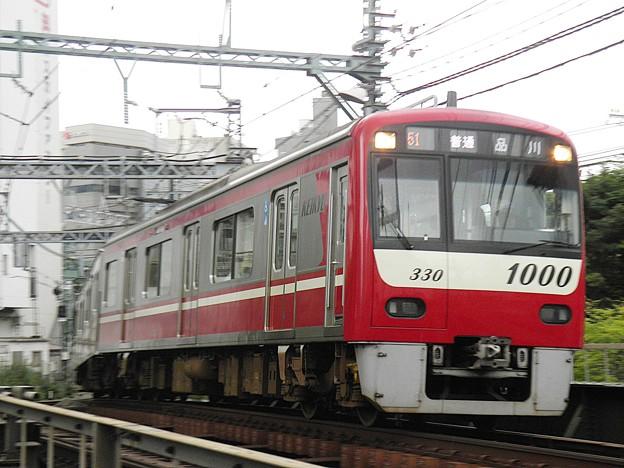 P9160025