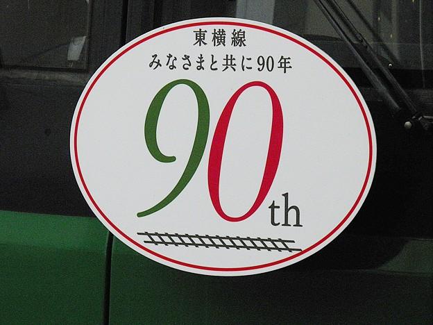 PA010043