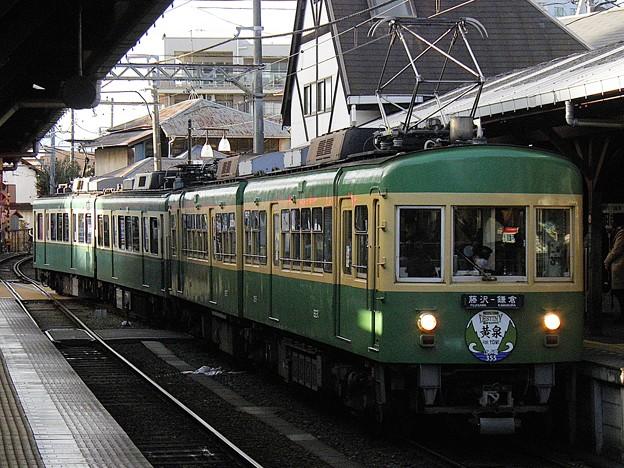 P1020051