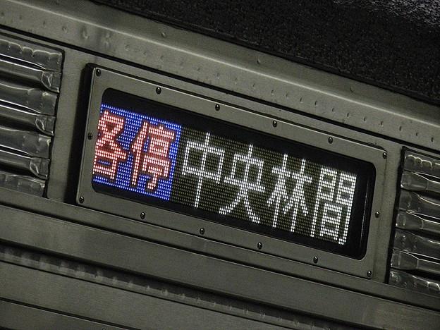 P1080025