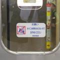 P3030001