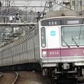 写真: P3030008