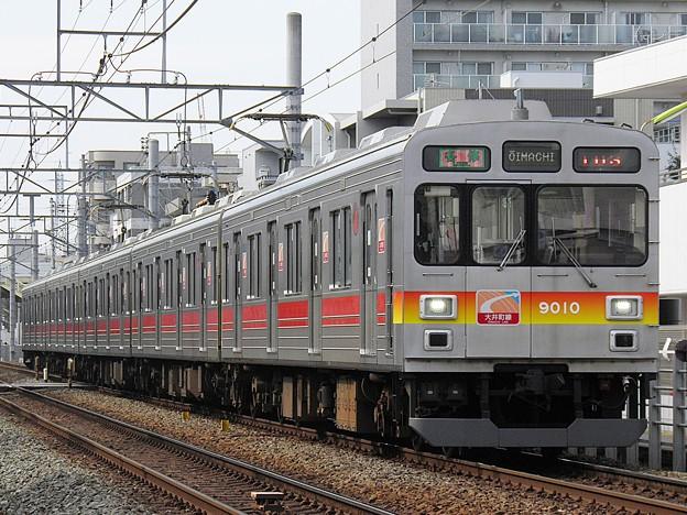 P3040005
