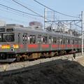 P3040018