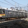 写真: P3040021
