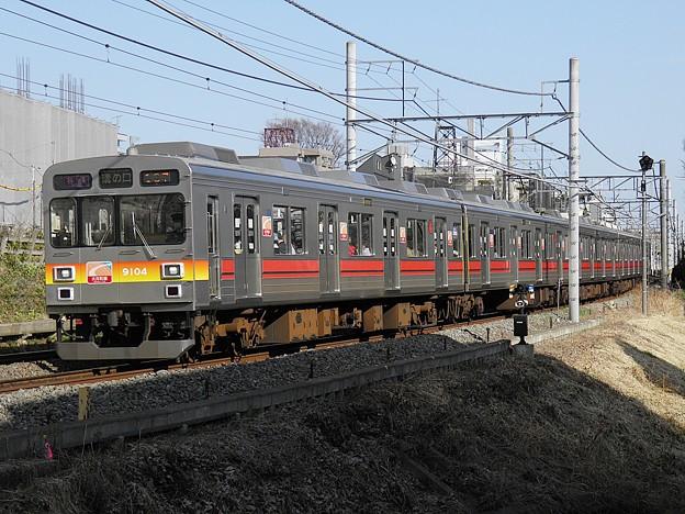 P3040023