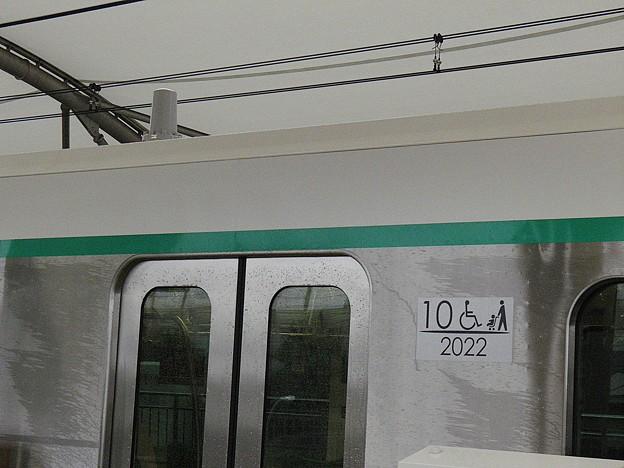 P3050005