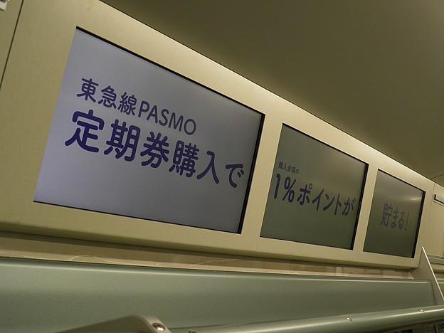 P4290011
