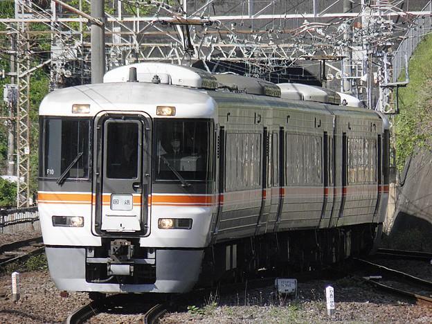 P4290055