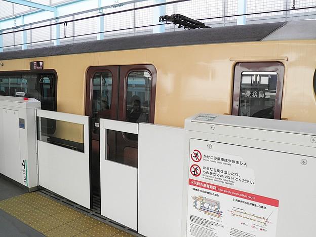 P5200012