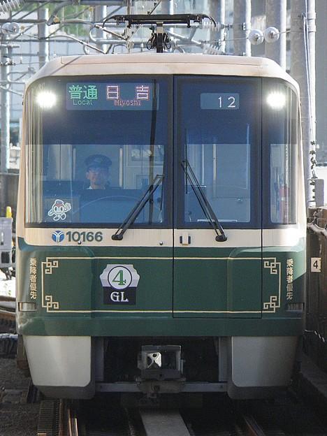 P5200014