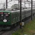 P6100032