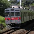 Photos: P7100005