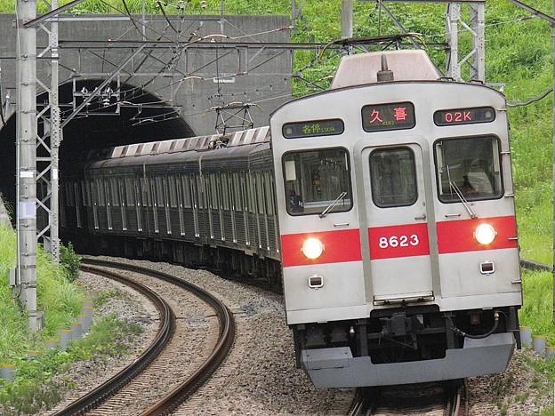 P7120018