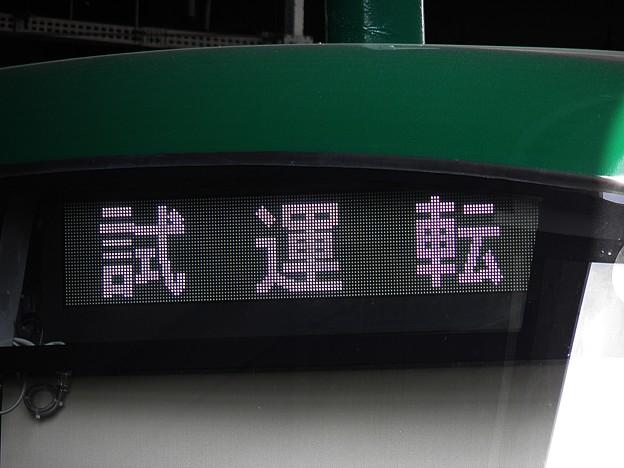 P7270012
