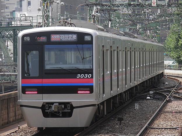 P8040037