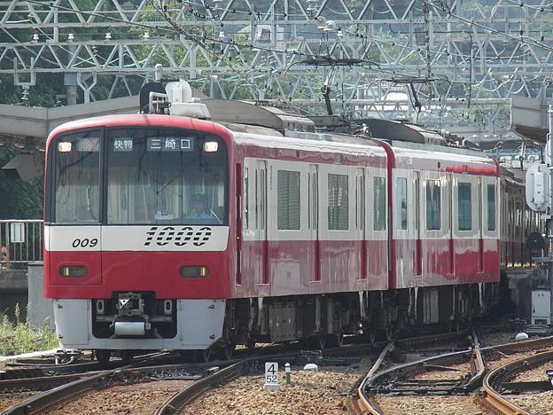 P8040098