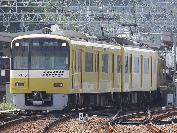 P8040101