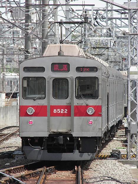 P8150062
