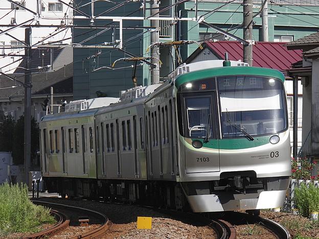 P8260003
