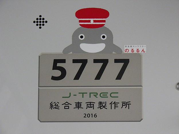 PC150002