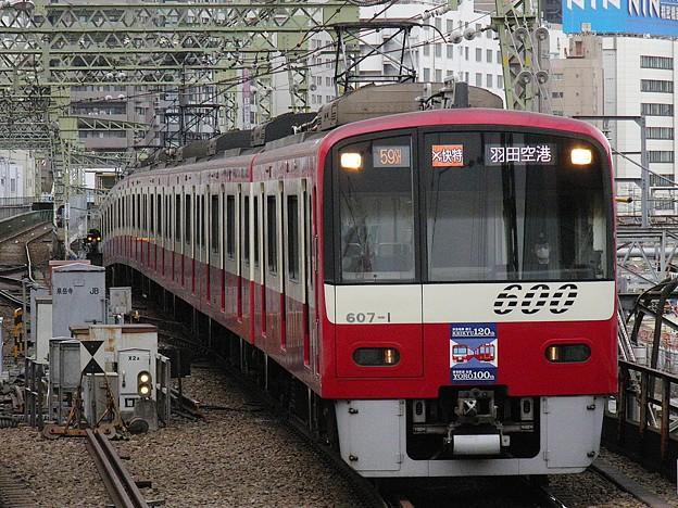 P1260030
